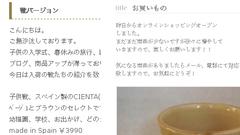 ヒラギノ明朝 Pro W3.otfとヒラギノ角ゴ Pro W3.otf