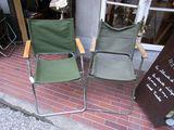 U.K. Army folding chair