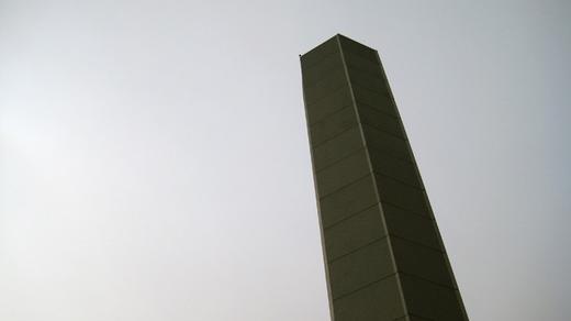 Yamate Ventilation Tower 1