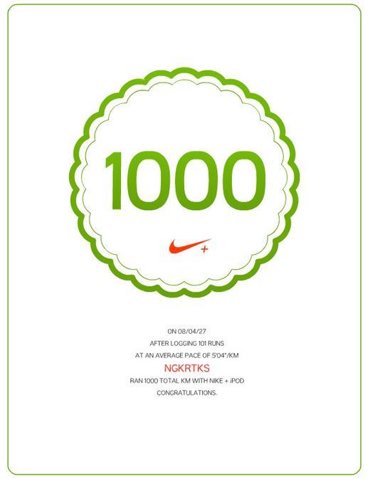 1000km mile stone