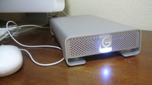 G-DRIVE Q 500GB