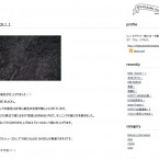 H? Katsukawa From Tokyo Blog