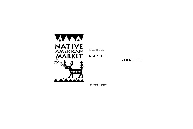 Native American Market