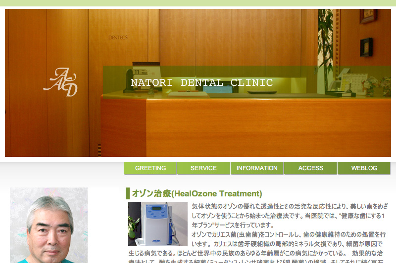 Natori Dental Clinic