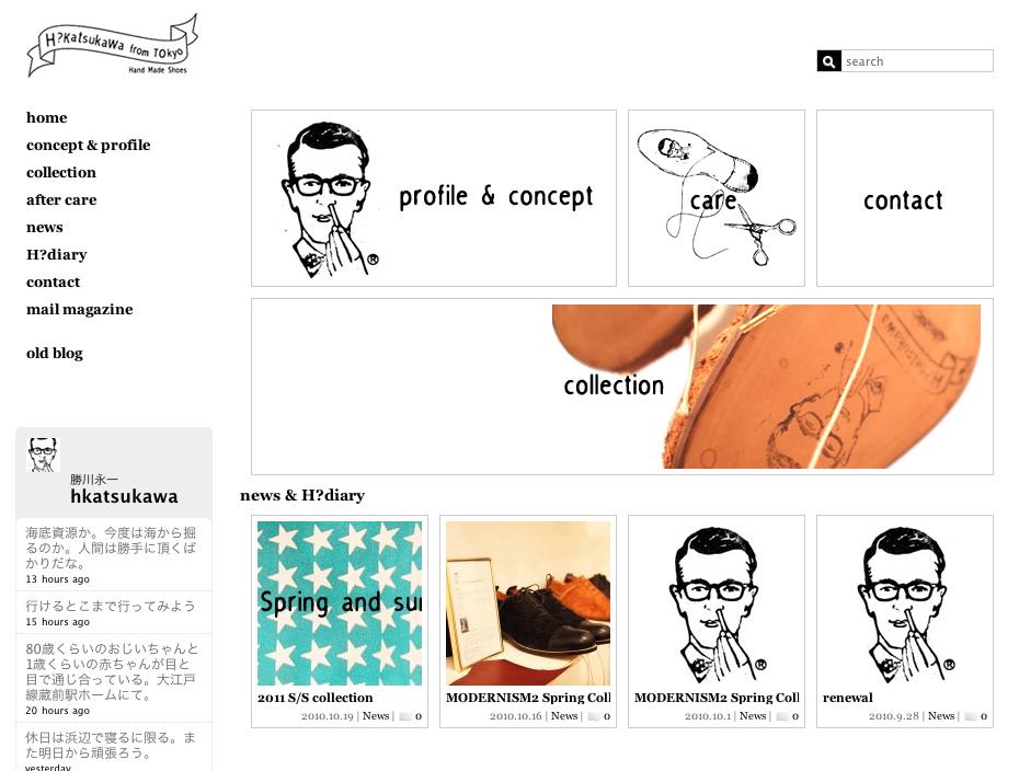h?katsukawafromtokyo.net
